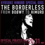 KYOSUKE HIMURO BOØWY To HIMURO