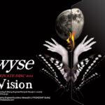 wyse Vision
