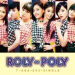 T-ARA ROLY
