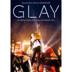 GLAY GMDN Vol.1