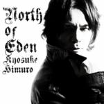 Kyosuke Himuro North of Eden