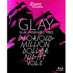 GLAY GMDN Vol.3