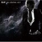GLAY Rare Vol.4